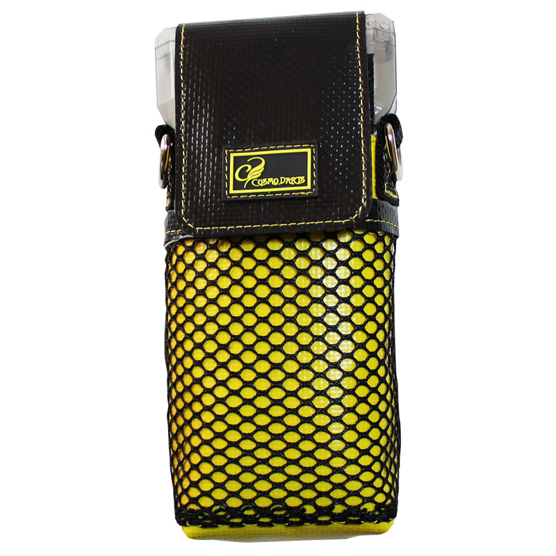 Cosmo_Container_Yellow